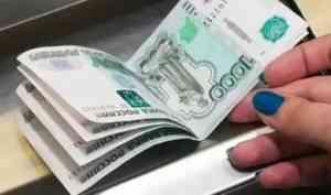 Треть архангелогородцев с кредитами тратят на их погашение больше половины зарплаты