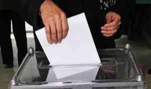 На проведение голосования по поправкам в Конституцию выделено почти 15 млрд. рублей
