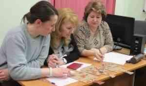 В Архангельской воспитательной колонии соревновались, кто лучше сыграет Абрамова