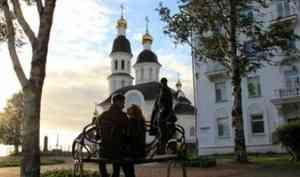 Северяне предпочитают жениться в красивые даты