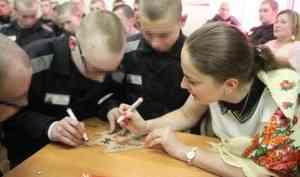 Несовершеннолетние воспитанники колонии пересказали Абрамова на «современный русский»