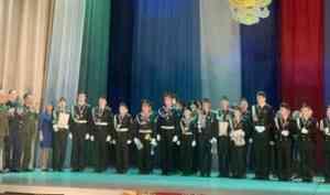 Равнение на лучших: в Архангельске прошел смотр-конкурс почетных караулов