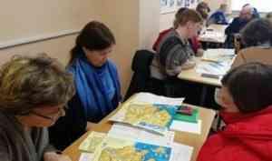 Интересно и доступно: педагогам рассказали о путешествиях по Архангельской области
