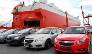 Особенности процесса заказа и доставки автомобилей из США