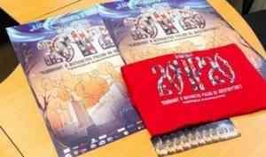 Чемпионат России по пауэрлифтингу: северная сказка для сильных людей