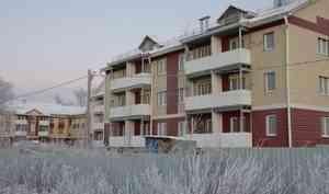 Администрация Архангельска выиграла суд против директора фирмы, не достроившей дома на Доковской