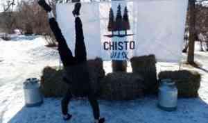 В Вельске дали старт экологическому проекту Chisto Velsk