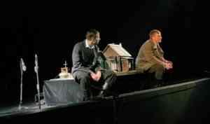 Архангельский драмтеатр представил премьерный спектакль «Пряслины» онлайн
