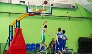 Жаркие баталии юных баскетболистов состоялись в Архангельске