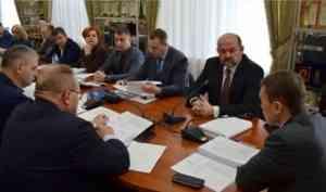 Власти Архангельской области обсуждают возможность отмены арендной платы за областные и муниципальные площади