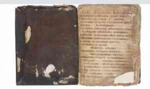 Книги, кино, спектакли: учреждения культуры Архангельской области работают онлайн