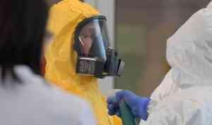 Такого Путина вы еще не видели: президент примерил костюм от коронавируса
