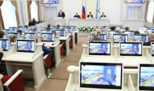Депутаты Архангельского областного Собрания рассмотрят 46 вопросов на очередной сессии
