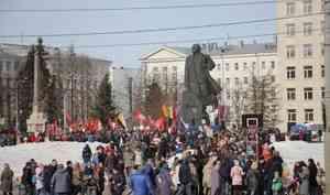 Митинговать — можно: областные депутаты отменили неконституционный закон о публичных мероприятиях