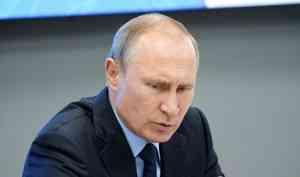 Владимир Путин объявил неделю с 30 марта по 5 апреля нерабочей для всей страны