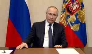 Президент пообещал помочь малому и среднему бизнесу с налогами и долгами