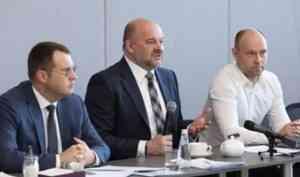Игорь Орлов: «Мы должны в диалоге найти оптимальные решения, чтобы и бизнес поддержать, и бюджетные обязательства исполнить»