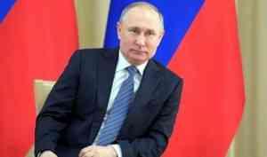 Владимир Путин рассчитывает победить в России коронавирус за 2-3 месяца