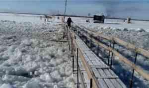 В Архангельской области ожидается повышение температуры воздуха до плюс 9°С