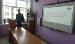 Студент Технологического колледжа Петра Великого Евгений Белашов разработал приложение для создания анимации на основе растровых изображений