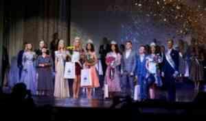 Продолжается прием заявок на участие в конкурсе «Краса Арктики — 2020»