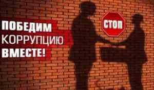 Против сотрудников УФСИН России по Архангельской области возбуждено уголовное дело
