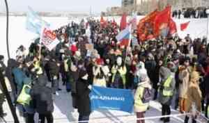 Из коалиции «Стоп, Шиес» исключили архангельский штаб Навального