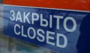 В Архангельской области из-за коронавируса прикроют магазины, общепит и сферу услуг