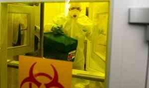 В Москве умер четвёртый пациент с коронавирусом