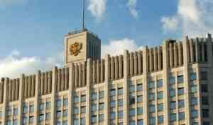 В правительстве рассматривают возможность ограничения передвижений по России