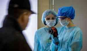В Архангельской области — трое с коронавирусом. Ещё 754 человека под наблюдением медиков
