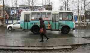 В Архангельске приостановлены льготы на проезд в автобусах пожилым людям