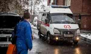 Где нет коронавируса: смотрим на регионы России, куда не добралась инфекция
