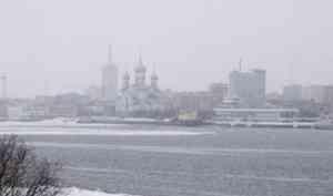 На неделе выходных в Архангельск придёт холод, снег и дождь