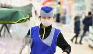 В Архангельске оказались открыты заведения, которые должны быть закрыты из-за коронавируса