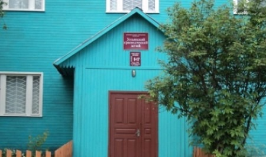 Устьянский краеведческий музей проводит онлайн экскурсии