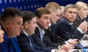 В«Единой России» рассказали опользе внедрения механизмов «народного бюджета»
