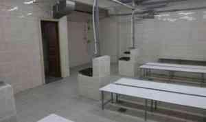 В городских банях Архангельска продолжают работать помывочные отделения