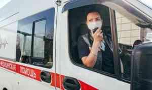 В Архангельской области трое заражённых. Проверяют более тысячи человек