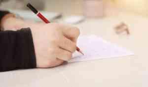 Преподаватель САФУ хотела поставить экзамен студенту-юристу за 30 тысяч