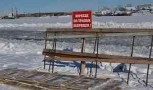В Архангельской области закрывается проезд по ледовым переправам