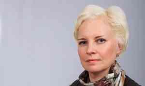 По подозрению во взятке в Северодвинске задержана заведующая кафедрой САФУ