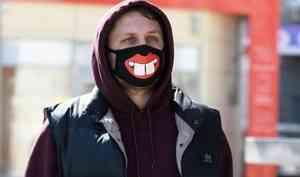 В Роспотребнадзоре Архангельской области рассказали, как правильно носить многоразовые маски