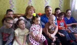 У семьи из Котласского района сбылась мечта