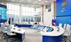 На контроле МЧС России прохождение весеннего половодья в регионах России