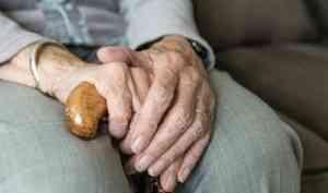 С 1 апреля социальные пенсии увеличиваются на шесть процентов
