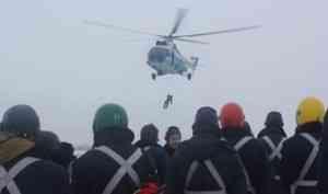 В Архангельске подготовили 90 парашютистов-десантников пожарной службы