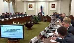 Усилить контроль засоблюдением требований оприостановке деятельности напланерке поручил губернатор