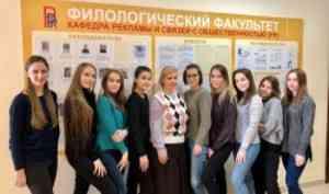 Студенты-рекламисты и пиарщики САФУ завершили обучение по сетевой программе в СВФУ