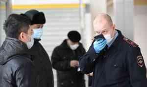 В Брянске завели уголовное дело на туристов, заразивших людей коронавирусом